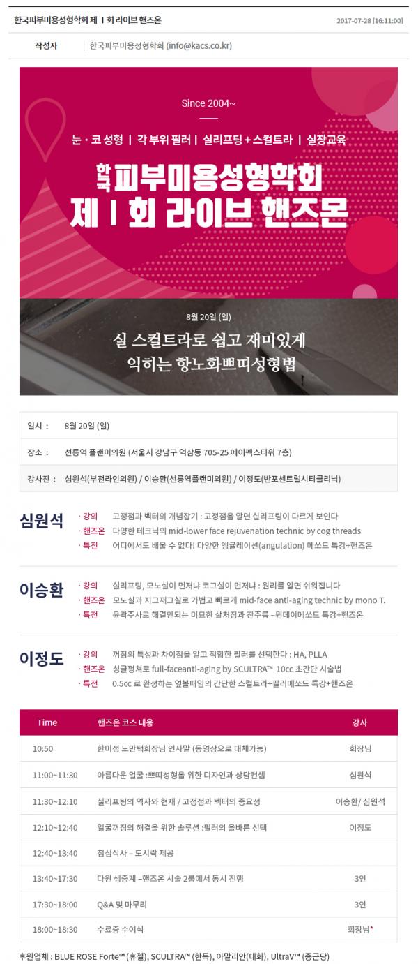 한미성 1회 라이브 핸즈온 - 캡처.PNG