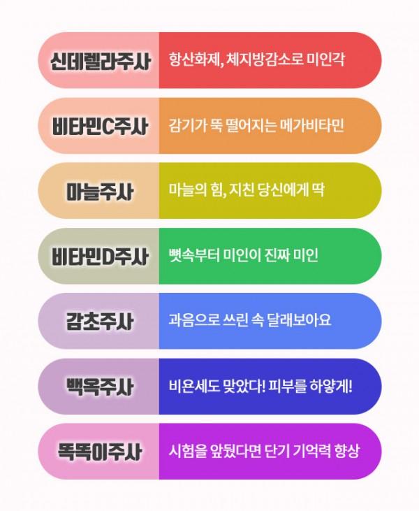 부천대-페북 (5).jpg